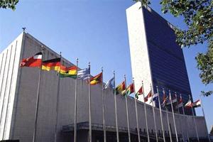 Il Palazzo delle Nazioni Unite a New York