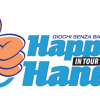 Happy Hand in Tour, l'edizione 2017/18
