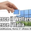Cresce il welfare, cresce l'Italia: mobilitazione