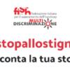 #stopallostigma: racconta la tua storia